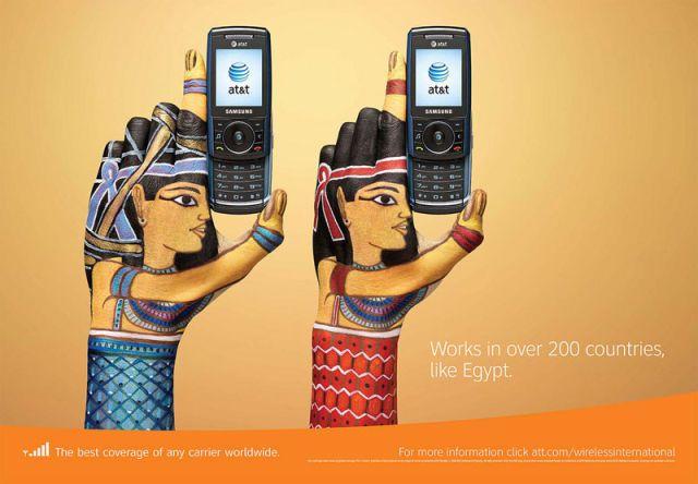 7-egypte